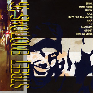 P-27 @ Street Emotions (Sampler / 1996)